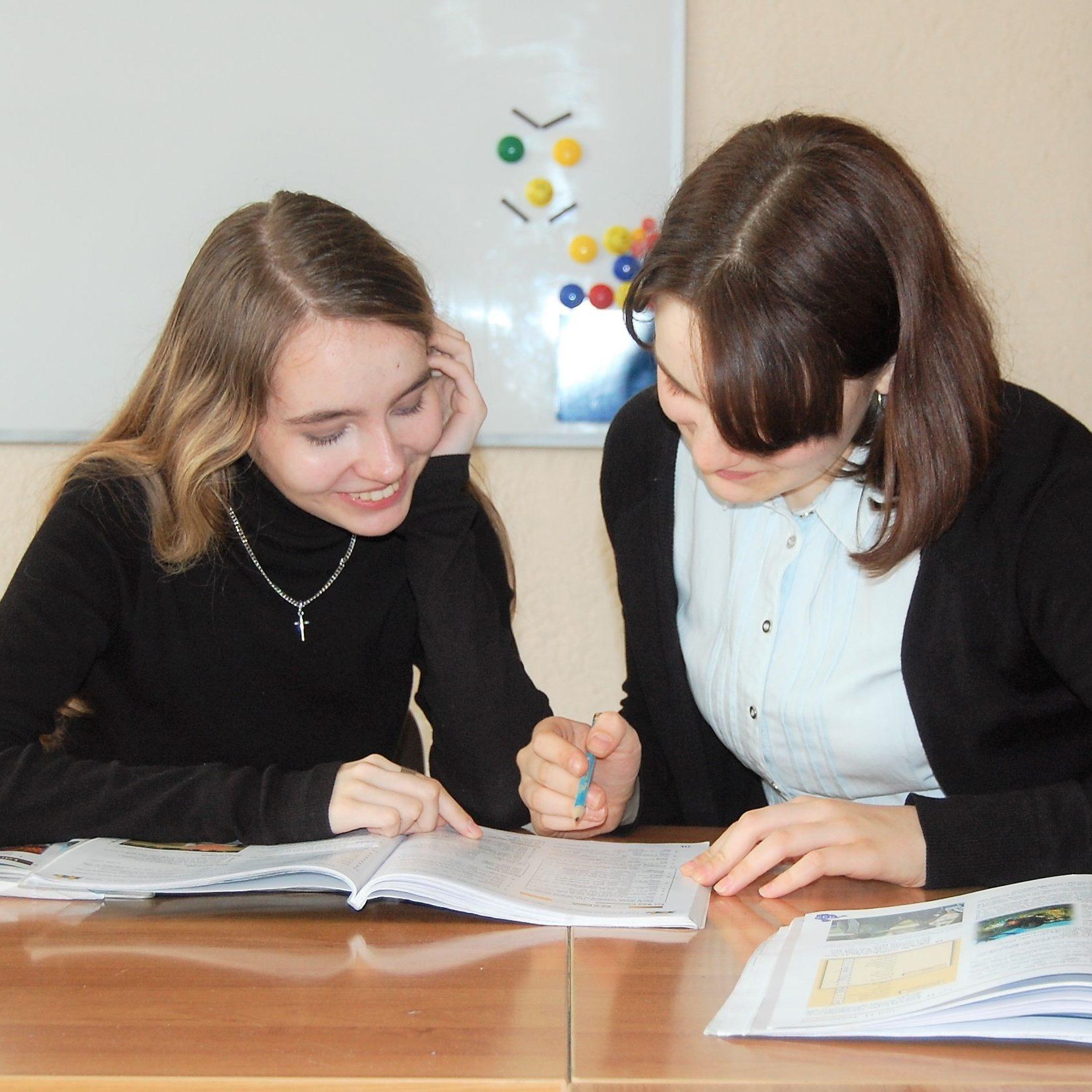 Курсы подготовки к школьным экзаменам 9 класс